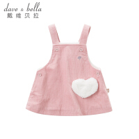 戴维贝拉春装新款女童连衣裙 女宝宝背带裙DBZ8059