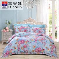 【年货直降】富安娜家纺 床上用品四件套双面天丝60s床品套件 单双人高档床单被套