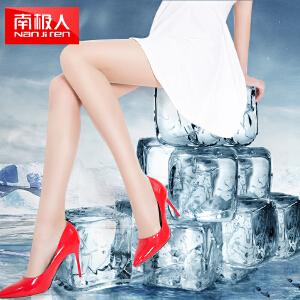 【春夏特价】5双南极人冰冻丝袜连裤袜勾丝夏天超薄款肉色打底裤袜子透明长筒