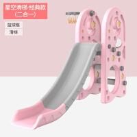 室内家用小型滑滑梯加长儿童游乐园秋千组合小孩单个宝宝玩具 单滑梯 经典款-樱花粉