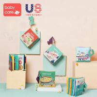 babycare婴儿早教布书 0-3岁立体可咬撕不烂6-12个月宝宝益智玩具