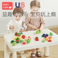 babycare儿童切水果玩具 宝宝过家家厨房蔬菜切切乐套装生日蛋糕