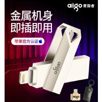 「 包邮 」爱国者 U366 苹果手机u盘64g外接内存 USB3.0金属创意定制优盘 ipad/iphone外接u盘