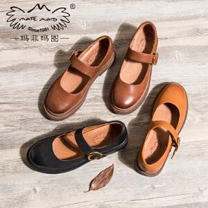玛菲玛图玛丽珍小皮鞋女秋季新款复古日系浅口圆头中跟平底一字扣单鞋687-1W