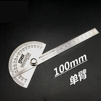 工具角度尺 测量角度 量角器 木工分度规 不锈角度规 角尺n3z