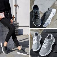 ZHR2018春季新款韩版百搭运动鞋平底休闲鞋单鞋跑步鞋子学生女鞋G178