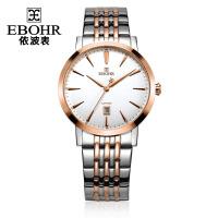 依波表(EBOHR)时代元素系列时尚商务石英男表男士手表50180219