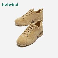 【限时特惠 1件4折】热风女士潮流休闲鞋H42W9110