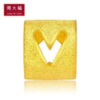 周大福 珠宝V字母转运珠黄金吊坠(工费:48计价)F189565