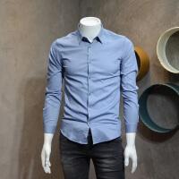男士长袖衬衫修身型简约光板衬衣多色