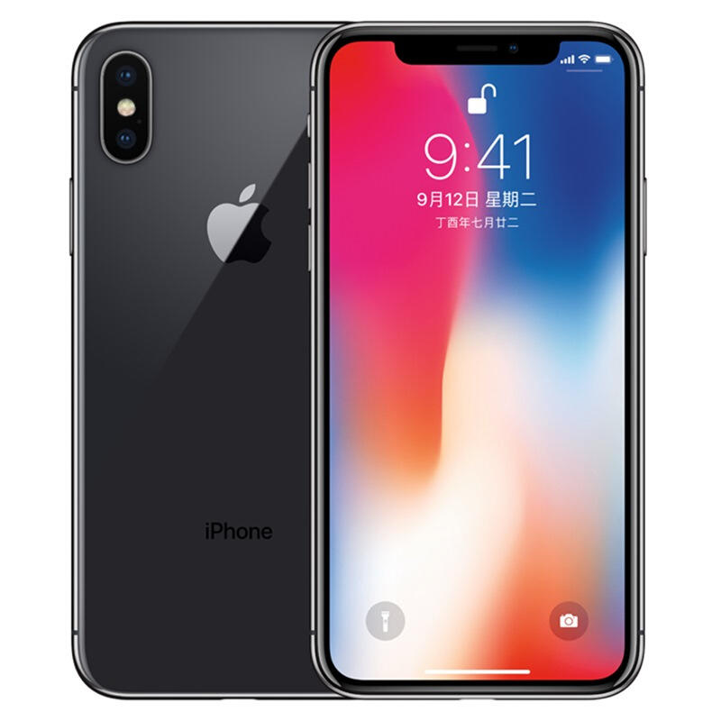 Apple iPhone X (A1865) 64GB 深空灰色 移动联通电信4G手机国行正品,全国联保!