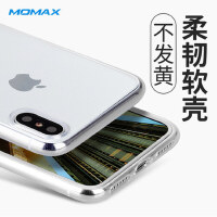 支持礼品卡 momax摩米士 iPhoneX 手机壳 苹果10 保护 透明 硬壳 ip10 硅胶 软壳 全包壳