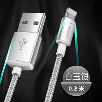 iphone6数据线8苹果6s充电线器6p短0.2m手机7plus尼龙5s快充x