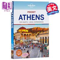【中商原版】孤独星球旅游指南:雅典旅游手册(第4版)英文原版 Lonely Planet Pocket Athens: 4th Edition 希腊