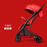 婴儿车推车可坐可躺超轻便携式折叠小宝宝简易伞车四轮儿童手推车 卡洛红 黑管
