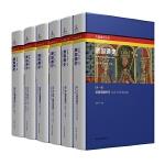 德国通史(套装全六卷,精装) 正版图书,实体店销售,可出清单,开发票