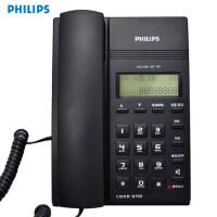 【当当热销】飞利浦电话机 商务办公 家用 座机电话 040 来电显示 转接分机