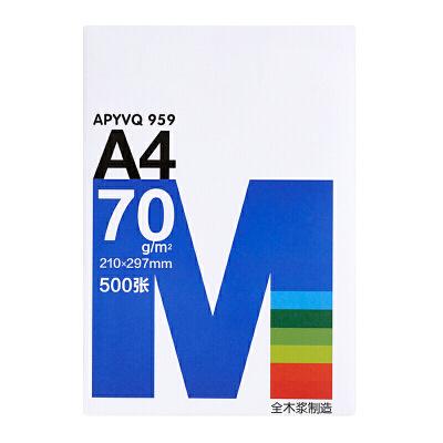 a4纸打印复印纸70克/80g白纸500张A4纯木浆纸整箱
