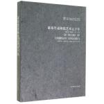 全新正版 翁布里亚陶瓷艺术五十年:佩鲁贾 德鲁塔(1897-1947) Maia Grazia Mocganti,Gi