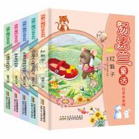 汤素兰童话系列儿童书全套5册彩图注音版长着蓝翅膀的老师 红鞋子6-8岁一二三年级小学生课外阅读书籍必读带拼音故事 甜草