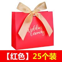 喜糖盒子欧式结婚用品创意个性纸盒婚庆礼盒糖果盒喜糖袋25个装 拍下价格为25个装的价格