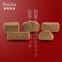 成田良品水洗牛皮纸环保简约设计笔袋