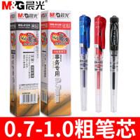晨光大笔画笔芯加粗水笔芯1.0MM大容量替芯子弹头13604中性签字笔黑色AGR67017红色蓝色0.5/0.7mm练