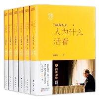 正版稻盛开讲系列1-6全6册 人为什么活着+经营力+六项精进+企业摆脱经济危机的五大方略+作为人何谓正确成功励志企业经营