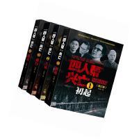 【正版二手�f��8成新】四人�团d亡全4卷 �~永烈 9787515404097 ��代中��出版社