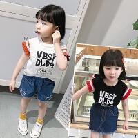 女童夏装字母T恤新款宝宝拼接花边袖打底衫儿童时尚短袖上衣
