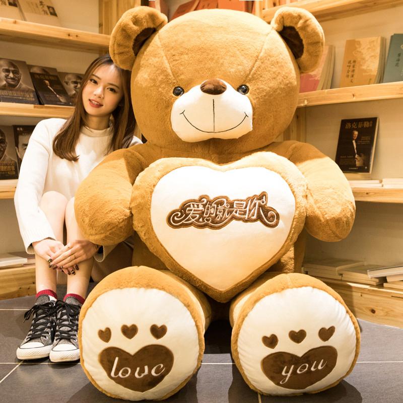可爱熊猫布娃娃大熊生日礼物送女友毛绒玩具熊猫公仔抱抱熊女