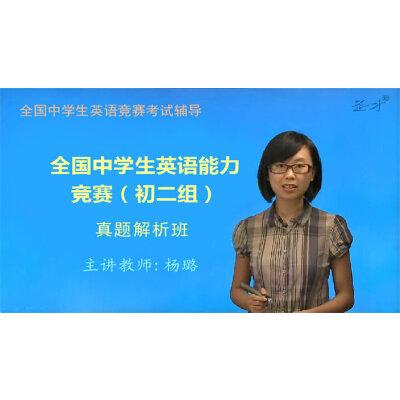 【SC圣v全国电脑软件】全国中学生英语力刘鸿文材料力学课件图片