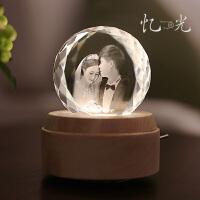 结婚纪念日礼物创意实用送闺蜜新婚礼品个性定制浪漫水晶摆件