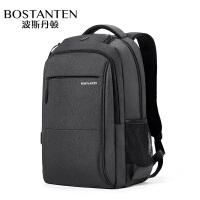 (可礼品卡支付)波斯丹顿双肩包男士简约轻便旅行包时尚潮流电脑包商务书包背包男B6183001