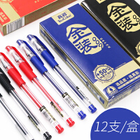 真彩中性笔学生书写碳素笔0.5mm子弹头经典商务办公耐用009金装签字笔