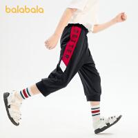 【8.4抢购价:59】巴拉巴拉童装男童裤子儿童七分裤运动裤夏装2021新款时尚潮中大童
