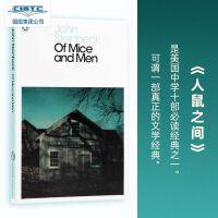 【现货】英文原版 人鼠之间 Of Mice And Men (Revised) 新版封皮 企鹅出版社修订版 平装软皮