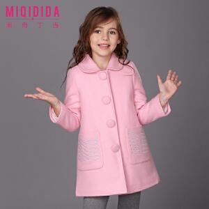 【满200减100】米奇丁当女童加厚外套2017新品冬装儿童保暖欧美时尚纯色呢子大衣