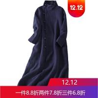 禅茶服女禅意外套风衣文艺中国风旗袍式棉麻加厚加绒复古秋冬 深蓝