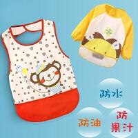 儿童罩衣长袖宝宝吃饭画画防水围裙反穿衣韩版公主可爱男童女童