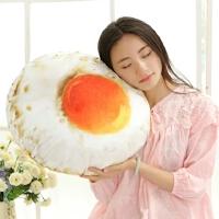 3D煎蛋荷包蛋抱枕靠垫仿真鸡蛋创意玩偶午睡枕头可拆洗生日礼物女