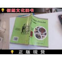 【二手正版9成新现货包邮】 中国豆腐的吃法:(英汉文版)内有笔记 /力因制作 朝华出版社