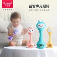 贝恩施婴儿牙胶手摇铃 儿童音乐益智声光摇铃玩具6-12个月