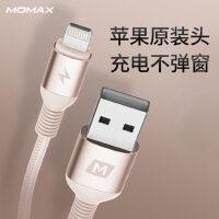 包邮支持礼品卡 Momax摩米士 苹果MFI认证0.3米短线 2.4A 数据线 iphone8 plus 充电 1.2