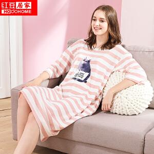 红豆居家女士睡衣纯棉条纹卡通印花七分袖睡裙538
