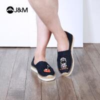 jm快乐玛丽2018春夏平底个性麻底帆布鞋一脚蹬懒人男鞋布鞋57287M