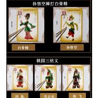 皮影戏道具材料套装 民间纯手工艺品 中国特色出国礼物