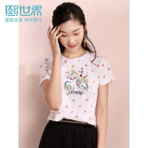 熙世界波点印花短袖T恤女2019年夏装新款刺绣圆领直筒上衣ST051