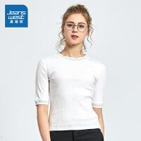 [秒杀价:47.9元,新年不打烊,仅限1.22-31]真维斯女装 2019夏装新款 弹力修身中袖T恤