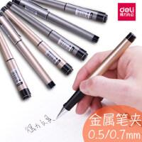 得力S96商务高档签字笔0.7mm简约碳素中性笔ins办公书写用笔水笔黑色书写顺滑0.5mm办公用品